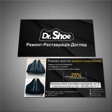 Дизайн флаера, листовки DrShoe