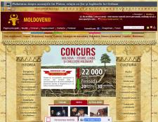 Русско молдавский словарь