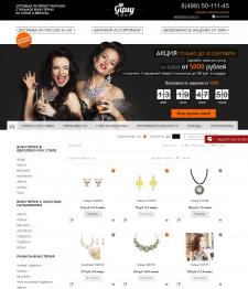 Интернет-магазин китайских ювелирных украшений