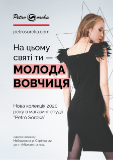 Дизайн постера (афиши/рекламного плаката)