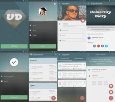 Разработка и реализа интерфейса Android приложения