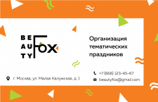 Визитка Beauty Fox