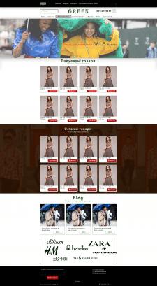 Дизайн интернет-магазина брендовой одежды