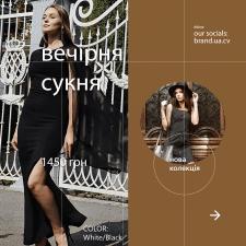 Магазин женской одежды