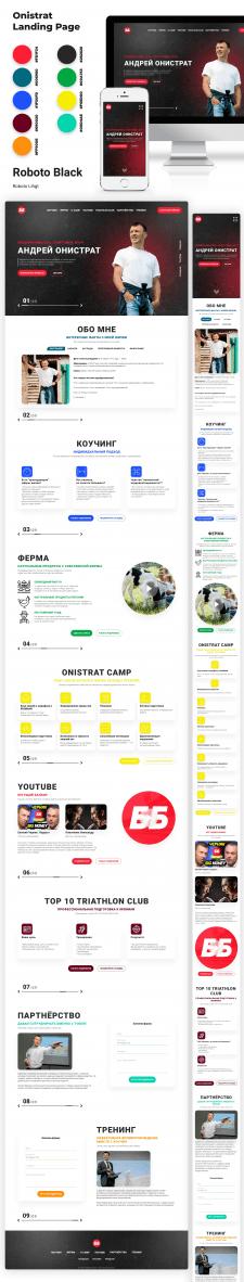 Onistrat Landing Page