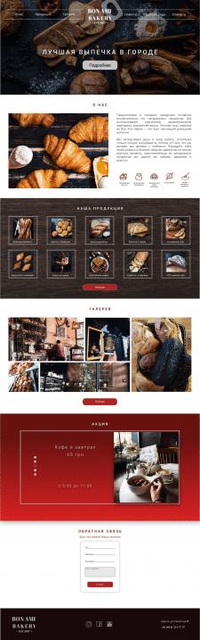 Дизайн Landing Page для кафе-пекарни