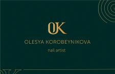 Логотип для мастера маникюра