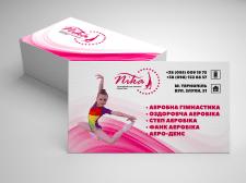 Дизайн візиток для спортивного клубу Nika