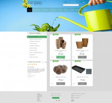 Стас - Маркет  Интернет магазин цветов