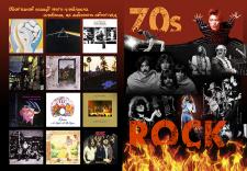 Рок 70-х