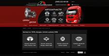 Интернет-магазин запчастей Drivemission