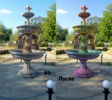 Подборка цвета для фонтана