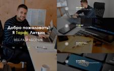 Промо-сайт / Promo-site for web-developer