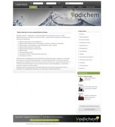 Сайт строительной компании Vodichem
