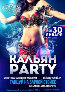 "Афиша для ""Сhocolate Bar"" - кальян party"