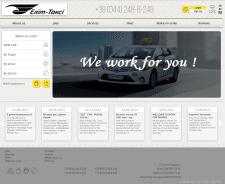 Вебсайт компании такси