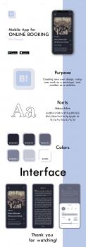 Дизайн мобильного приложения для онлайн букинга