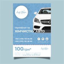 "Discount certificate ""Justclean"""