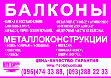 "3 вариант афиши ""Балконы"""