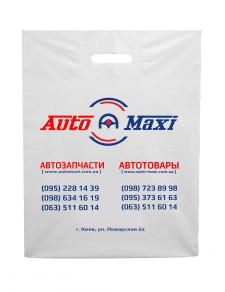 Подарочный пакет для сайта www.auto-maxi.com.ua