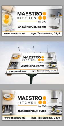Maestro kitchen