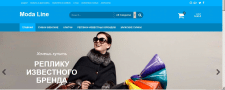 Создание интернет магазина сумочек Moda Line