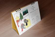 Календарь 2017 S&S