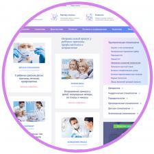 Bezzubov - Клиника здоровья