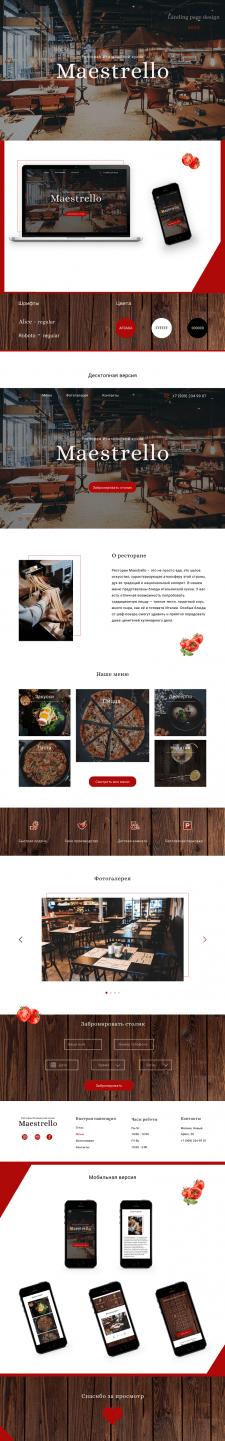 Italian restaurant Maestrello