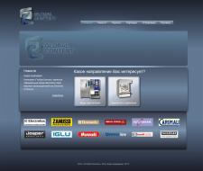 Интернет-магазин ООО «Глобал Контент»