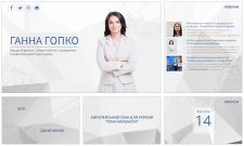 Сайт народного депутата