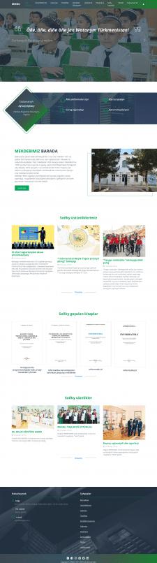 MMDU   Система контроля школой (Фронтенд)