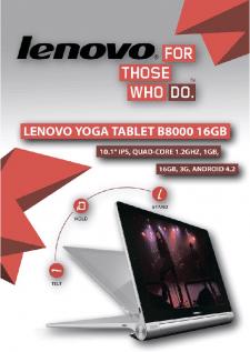 Реклама Lenovo