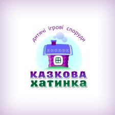 """Лого для сайта """"Казкова хатинка"""""""