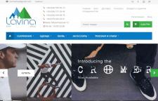 Интернет-магазин спортивной одежды и аксессуаров