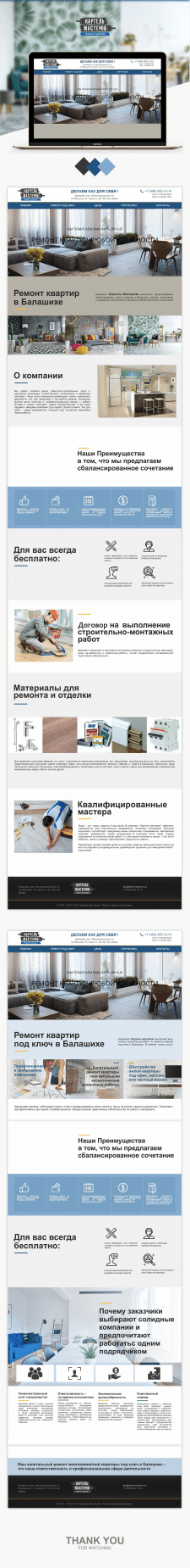 #Design of the main page and the secondary page#
