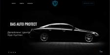 BAS AUTO PROTECT