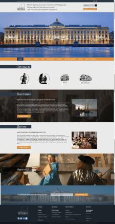 Сайт научно-исследовательского музея