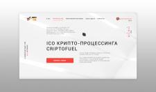 """Дизайн сайта и личного кабинета """"Криптовалюты"""""""