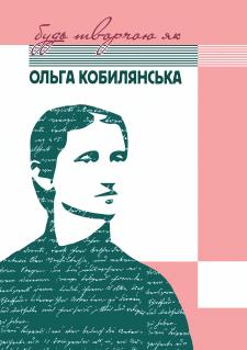 """Плакат на тему """"Выдающиеся женщины Украины"""" (2)"""