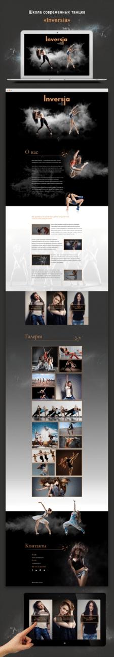 Сайт для танцевальной студии