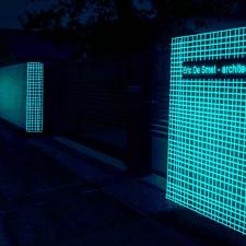 Люминоус забор