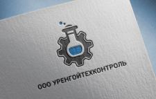 Логотип УРЕНГОЙТЕХКОНТРОЛЬ