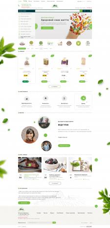 online food store online