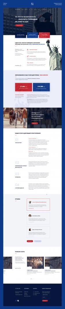 Дизайн главной страницы для университета в США