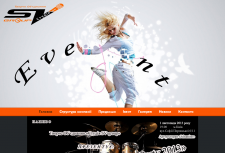 Сайт Ивент Агенства