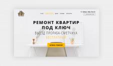 """Дизайн сайта """"Ремонт квартир"""""""