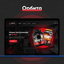 Orbita (design)