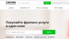 Авторегистратор + Накрутчик просмотров в kwork.com