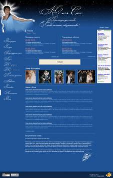 Официальный сайт актрисы Юлии Сак
